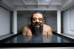 ZhangHuanConfucius1 300x199 Огромный Конфуций
