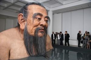 ZhangHuanConfucius7 300x199 Огромный Конфуций